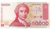 Billetes  Croacia 50 000 Dinara 1993  serie C  sin circular  Rfe.257