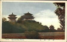 Peking Beijing China Coal Hill c1915 Postcard