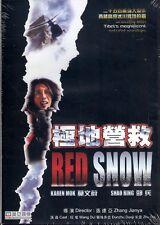 Red Snow DVD Karen Mok Shao Bing NEW R0 Eng Sub RARE