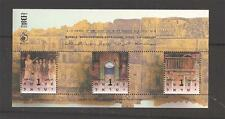 Israel 1996 Dura Europos Synagogue Souvenir Sheet Scott 1266  Bale MS53