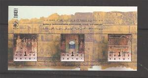 Israel 1996 Dura Europos Synagogue Souvenir Sheet Scott 1266  Bale MS53
