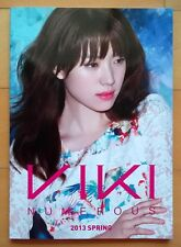 Han Hyo Joo/VIKI Fashion Catalog/Spring 2013/BRAND NEW