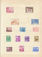 Stamp collection North Borneo mint on album page