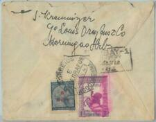 82129 - PORTUGAL Portuguese India -  POSTAL HISTORY -  COVER to MUMBAY