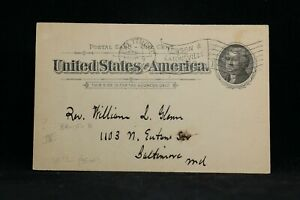 RPO: Baltimore 1898 Postal Card, Towson & Catonsville Trolley Flag Cancel