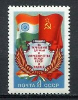 30141) Russia 1976 MNH USSR - India 1v. Scott #4473