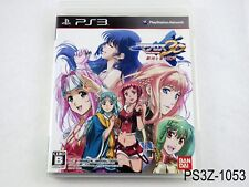 Macross 30 Japanese Import Playstation 3 PS3 Japan JP US Seller A