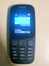Nokia 1010 Phone Single Sim Gsm Multi Languages Original Used good condition