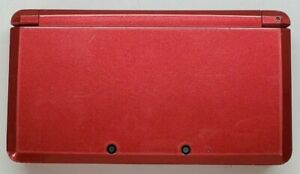 Nintendo 3DS Japanese Version Video Game Console - Flare Red