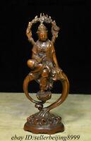 """7.6"""" China Boxwood Wood Carving Free Kwan-yin Zizai Guan Yin Boddhisattva Statue"""