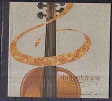 VR China 2012 postfrisch Markenheftchen mit MiNr. 4337 - 4340  Musiker