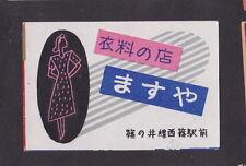 Ancienne étiquette allumettes Japon BN22957 Femme Robe