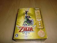 Game Wii Legend of Zelda Skyward Sword 25th Anniversary Memorial Pack japan used