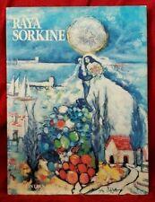 Raya Sorkine: Sa Vie, Son Oeuvre (His Life/His Work) French & Jewish Art,Judaica