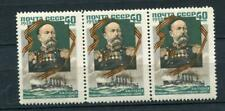 Russia 1958 Sc 2047 Mi 2064 Strip of 3 Error (Rudchev)in the middle Variety MNH