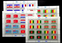 United Nations first set of Flags, 325-340 MNH at less than 1/3 of Face Value!