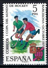 España 1971 Yvert nº 1711 Hockey sobre la hierba nueva 1er elección