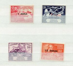 SOMALILAND PROTECTORATE KGVI  1949 UPU COMPLETE SET of 4 MINT HINGED STAMPS