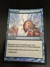 MTG MAGIC DARKSTEEL RETRACT (FRENCH RETRACTION) NM FOIL