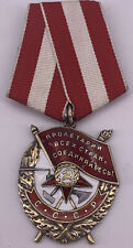 More details for soviet order of the red banner #414,447 silver and enamel