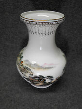 Hand Painted Vase - Village by the Sea Scene & Boats - Nice Colors - Made China