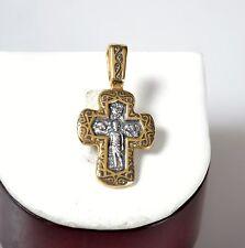 Kreuz Anhänger  925 Silber / Gold Ikone