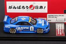CALSONIC SKYLINE GT-R #1 1995 JGTC SENDAI --RESIN-- HPI #8825 1/43