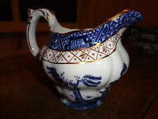 Booths real old willow cream milk jug A8025 1950's gilt