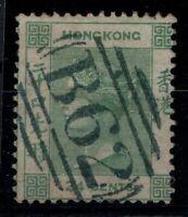 G140029/ HONG KONG / BRITISH COLONY / SG # 5 USED – CV 156 $