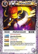 BATTLE SPIRITS: CARTA PROMO MAHAVASUKI (P014) -  SERIE 2
