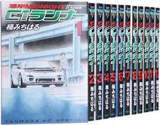 WANGAN MIDNIGHT C1RUNNER MANGA SET 1-12 JAPANESE COMIC BOOK FREE SHIPPING