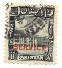 PAKISTAN #O31 Used Scott $25.00