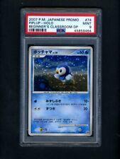 Pokemon PSA 9 MINT Piplup 2007 Classroom Japanese Promo Holo Card 74/DP-P