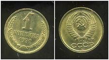 RUSSIE   1 kopek   1991  ( bis )