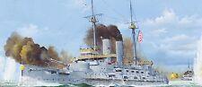 """CUIRASSE JAPONAIS """"MIKASA"""", 1905  - Kit MERIT INTERNATIONAL 1/200 n° 62004"""