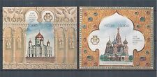 RUSSIA 1997 BLOCK SET CATHEDRAL KIRCHE CHURGE RED SQUARE 850 YEARS MOSCOW