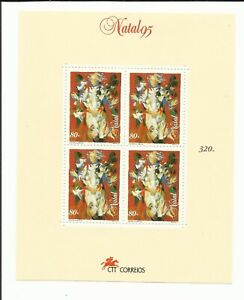 Portugal 1995 - Christmas, without legend Portugal S/S MNH