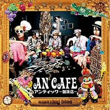 An Cafe - Amazing Blue [CD]