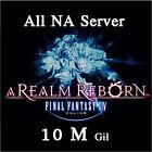 FINAL FANTASY XIV 10000000 GIL FF14 10 Million FFXIV All NA Server PC PS3 PS4