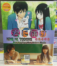 Anime DVD: Kimi Ni Todoke Season 1&2+Live Action Movie_English Sub_FREE SHIPPING