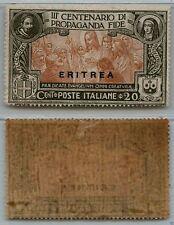 ERITREA - 1923 - FILIGRANA LETTERE su 20 cent Propaganda Fide (61) - MH