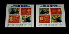TOPICAL MIXED, 1997, PHILIPPINES, YEAR OF OX, PERF. & IMPEF, S/S, LOT #11, MNH