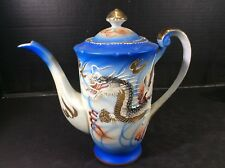 BEAUTIFUL VINTAGE HAND PAINTED VICTORA CHINA TEAPOT