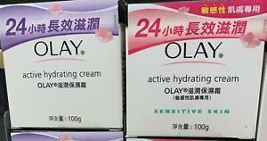 OLAY Active Hydration Cream 100g