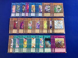 Yu-Gi-Oh! VRAINS - Skye Zaizen's Complete Trickstar Link Deck