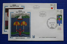 "Israel (734-735) 1979 Dead Sea Health Resorts Zaso ""Silk"" FDCs"
