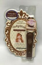 New KOJI Dolly Wink Long & Volume Mascara Brown Authentic Ship From U.S.