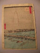 JAPANESE CREPED WOODBLOCK PRINT BY HIROSHIGE   19TH CENTURY  #  2