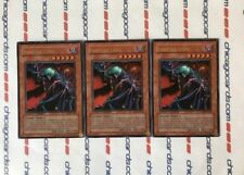 3x Vampire Lord Limited Edition YuGiOh Ultra Rare HOLO RDS-ENSE4 New MINT