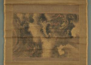 """掛軸1967 JAPANESE HANGING SCROLL """"Dragon from Dark Sky""""  @m835"""